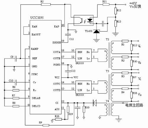 转换器控制电路原理框图