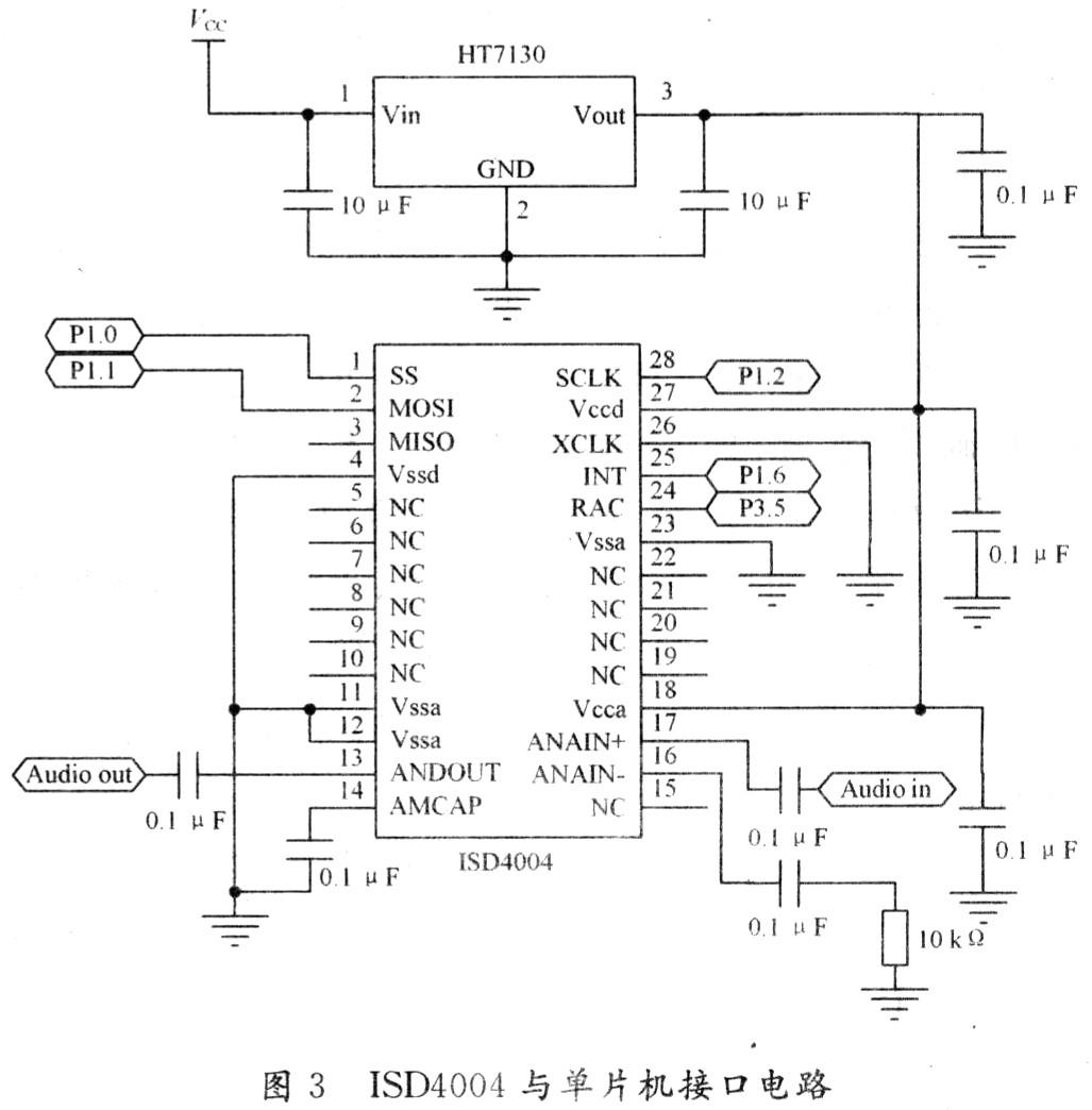 电路 电路图 电子 原理图 1027_1044