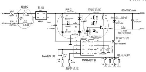 全电压20w日光灯开关恒流源电原理图