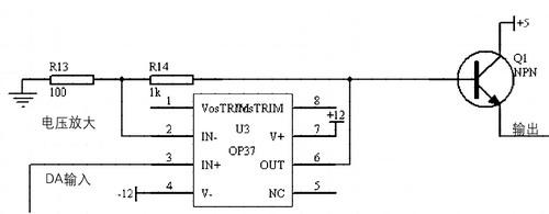 所示.三极管q1作为射极跟随器