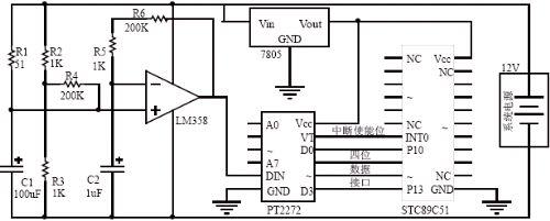 取码解码电路为终端模块组成部分之一