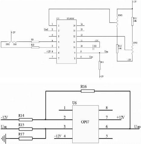 通过icl8038的正弦波失真度调整脚1和脚12组成桥式电路,使失真度减小