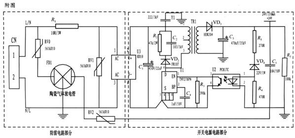 一种防雷击浪涌的开关电源电路设计