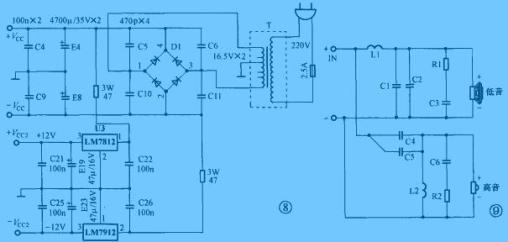 图9是该音箱分频器电路图