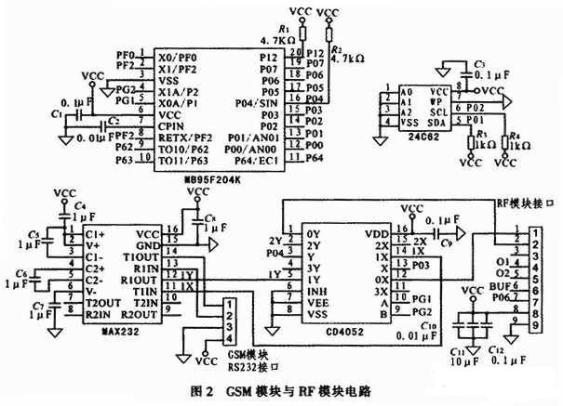 电路 电路图 电子 原理图 563_406