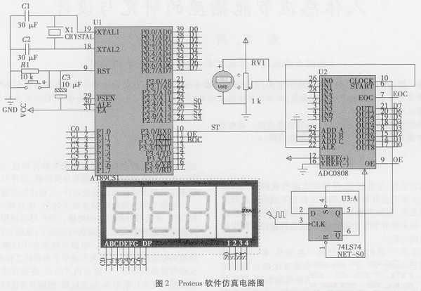1 at 89c51 单片机和数码管显示电路的接口设计   利用单片机at 89c51