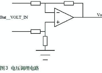 一种混合动力电池监测模块的设计实现